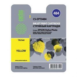 Картридж CACTUS CS-EPT0484, желтый