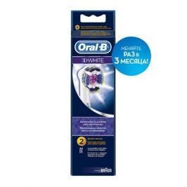 Сменные насадки для электрической щётки ORAL-B 3D White 2 шт [81317998]