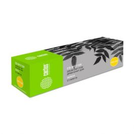 Блок фотобарабана Cactus CS-WC118X ч/б:60000стр. для WC C118/M118 Xerox