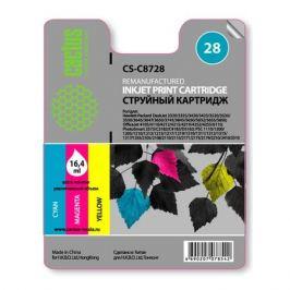 Картридж CACTUS CS-C8728, №28, многоцветный