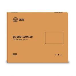 Демонстрационная доска Cactus CS-CBD-120X150 пробка/алюминий пробковая 120x150см алюминиевая рама ко