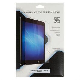 Защитное стекло DF sSteel-67 для Samsung Galaxy Tab A 10.1 (2016), 1 шт