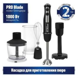 Блендер POLARIS PHB 1064, погружной, черный