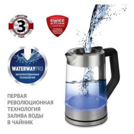 Чайник электрический POLARIS PWK 1702CGL, 2200Вт, прозрачный