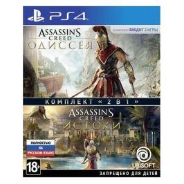 Игра PLAYSTATION Assassin's Creed Одиссея + Assassin's Creed Истоки, русская версия