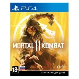 Игра PLAYSTATION Mortal Kombat 11, RUS (субтитры)