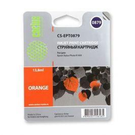 Картридж CACTUS CS-EPT0879, оранжевый