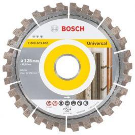Диск алмазный BOSCH 2608603630 Best for Universal 125x22,23 мм