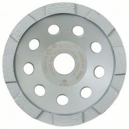 Чашка алмазная BOSCH 2608601573 Standard, бетон 125 мм