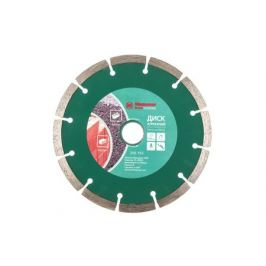Диск отрезной алмазный HAMMER FLEX 206-103 DB SG 150х22 мм, сегментный, универсальный