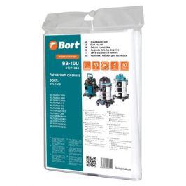 Комплект мешков BORT BB-10U 5 шт