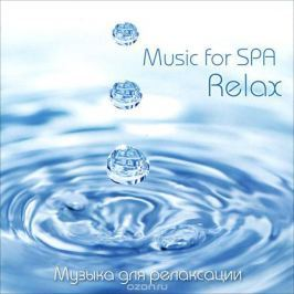 Music For Spa. Relax