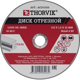 Диск THORVIK ACD11516 отрезной абразивный по металлу, 115х1.6х22 мм