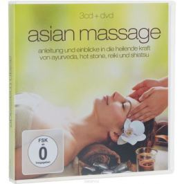 Yuma Haruto Paliashvili Asian Massage (3 CD + DVD)