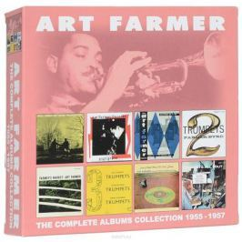 Арт Фармер Art Farmer. The Complete Albums Collection 1955 - 1957 (4 CD)