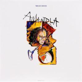 Майлз Дэвис Miles Davis. Amandla (LP)