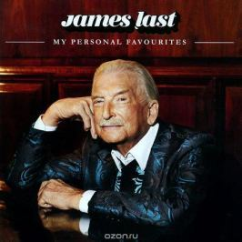 Джеймс Ласт James Last. My Personal Favourites (2 CD)