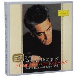 Герберт Караян,Berliner Philharmoniker Herbert von Karajan. Beethoven. 9 Symphonien. Limited Edition (8 LP)