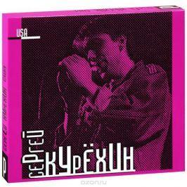 Сергей Курехин. США (2 CD)