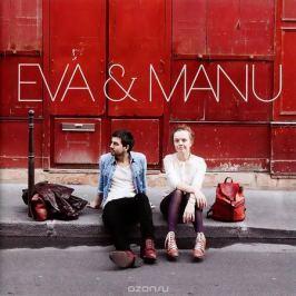 Eva & Manu Eva & Manu. Eva & Manu