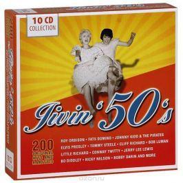 Jivin' 50's (10 CD)