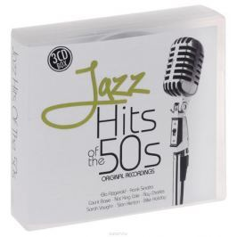 Jazz Hits Of The 50s (3 CD)
