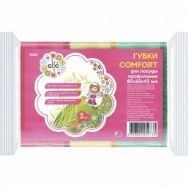 Губки для посуды профильные Comfort, 85*65*42 мм, 3 шт ТМ Elfe