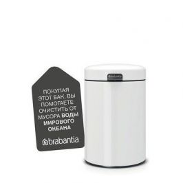 Мусорный бак newIcon настенный (3 л), 26х17х23 см, белый 115523 Brabantia