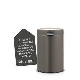 Мусорный бак newIcon настенный (3 л), 26х17х23 см, платиновый 116223 Brabantia