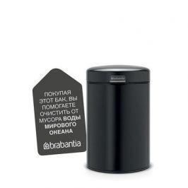 Мусорный бак newIcon настенный (3 л), 26х17х23 см, черный матовый 116247 Brabantia