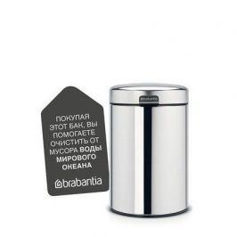 Мусорный бак newIcon настенный (3 л), 26х17х23 см, стальной 115547 Brabantia