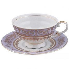 Чашка низкая National Traditions (0.20 л) с блюдцем 07120425-238Ak Rudolf Kampf