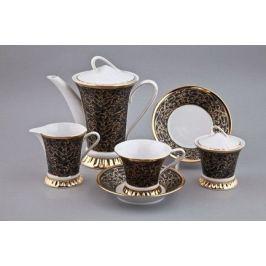 Чайный сервиз на 6 персон, 15 пр. 57160725-2244k Rudolf Kampf