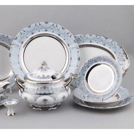 Тарелка мелкая, 25 см 07110125-2065 Rudolf Kampf