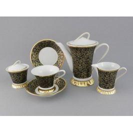 Чайный сервиз на 6 персон, 15 пр. 57160725-2243k Rudolf Kampf