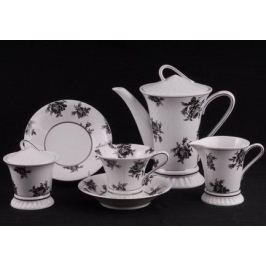Чайный сервиз на 6 персон, 15 пр. 57160725-2201k Rudolf Kampf