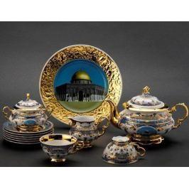 Чайный сервиз на 6 персон Иерусалим, 15 пр. 07160725-2021 Rudolf Kampf