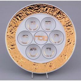 Блюдо круглое 63112455-2654 Rudolf Kampf
