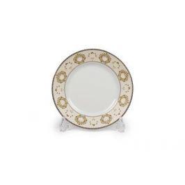 Тарелка десертная Riad Or, 22 см 5300122 1853 Tunisie Porcelaine