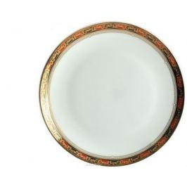 Тарелка плоская Дерби, 20 см 00000080741 Royal Aurel