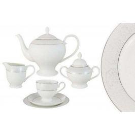 Чайный сервиз Мелисента на 6 персон, 21 пр. AL-14-310_21-E5 Anna Lafarg