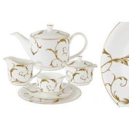 Чайный сервиз Элегия Голд на 6 персон, 21 пр. AL-M1928_21-E9 Anna Lafarg