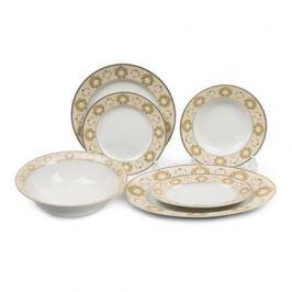 Сервиз столовый Riad Or, 21 пр. 5309021 1853 Tunisie Porcelaine