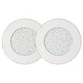 Набор десертных тарелок Грация, 20.5 см, 2 шт. C2-AP_2-K2126 Colombo