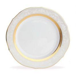 Тарелка акцентная Хэмпшир, золотой кант, 23 см NOR4335-451 Noritake