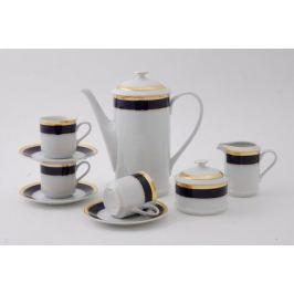 Сервиз кофейный Сабина Сине-золотая лента, 15 пр. 02160714-0767 Leander