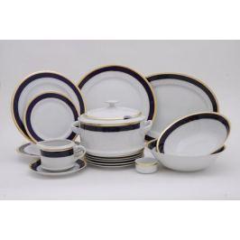 Сервиз столовый Сабина Сине-золотая лента, 25 пр. 02162021-0767 Leander