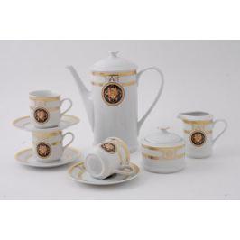 Сервиз кофейный Сабина Золото Версаче, 15 пр. 02160714-A126 Leander