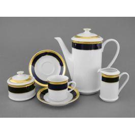 Сервиз кофейный Сабина Сине-золотая лента, мокко, 15 пр. 02160713-0767 Leander