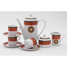 Сервиз кофейный Сабина Красная лента Версаче, 15 пр. 02160714-B979 Leander